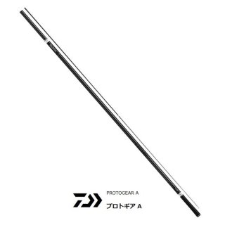 ダイワ プロトギア A H90 / 鮎竿 (O01) (D01) 【本店特別価格】