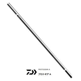 ダイワ プロトギア A XH87 / 鮎竿 (O01) (D01) 【本店特別価格】