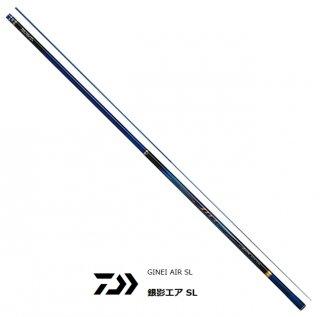 ダイワ 銀影エア SL 82M・R / 鮎竿 (D01) (O01) 【本店特別価格】