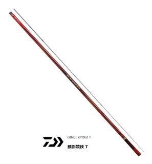 ダイワ 銀影 競技 T H90・R / 鮎竿 (D01) (O01) 【本店特別価格】