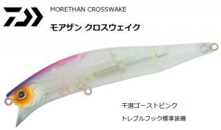 【セール 40%OFF】 ダイワ モアザン クロスウェイク 111F-SSR #干潟ゴーストピンク / ルアー 【メール便可】
