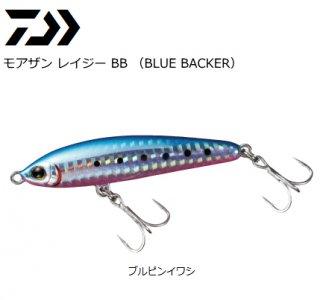 【セール 40%OFF】 ダイワ モアザン レイジー BB 75S-HD ブルピンイワシ 【メール便可】