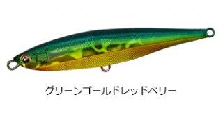 【セール 40%OFF】 ダイワ 鮃狂 【フラットジャンキー】 サーフブレイカー 108S グリーンゴールドレッドベリー 【メール便可】