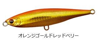 【セール 40%OFF】 ダイワ 鮃狂 【フラットジャンキー】 サーフブレイカー 95S オレンジゴールドレッドベリー 【メール便可】
