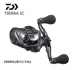 ダイワ 20 ティエラ IC 105XHL (左ハンドル) / 両軸リール (送料無料) 【本店特別価格】
