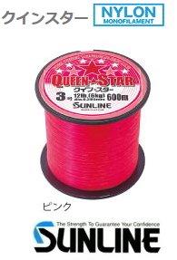 サンライン クインスター 7号 600m ピンク / 釣糸 ライン (O01) 【本店特別価格】
