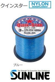 サンライン クインスター 7号 600m ブルー / 釣糸 ライン (O01) 【本店特別価格】
