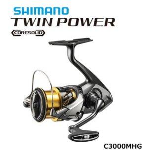 シマノ 20 ツインパワー C3000MHG / スピニングリール (送料無料) (O01) (S01) 【本店特別価格】