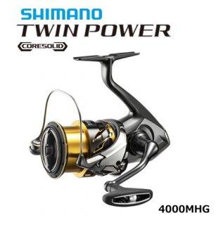 シマノ 20 ツインパワー 4000MHG / スピニングリール (送料無料) 【本店特別価格】