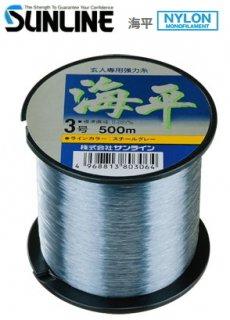 サンライン 海平 500m 0.8号 スチールグレー / 釣糸 ライン (O01) 【本店特別価格】
