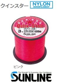 サンライン クインスター 5号 600m ピンク / 釣糸 ライン (O01) 【本店特別価格】