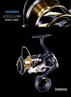 シマノ 20 ステラ SW 5000HG / スピニングリール (送料無料) 【本店特別価格】