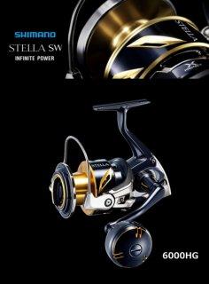 シマノ 20 ステラ SW 6000HG / スピニングリール (送料無料) 【本店特別価格】