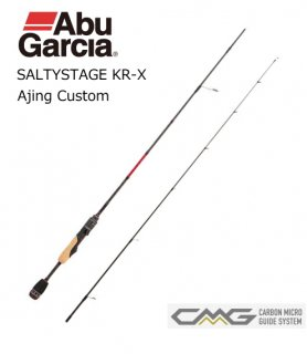 アブガルシア ソルティーステージKR-X アジングカスタム SXAS-672LSS-CMG / アジングロッド 【本店特別価格】