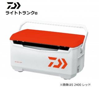 ダイワ 20 ライトトランクα S 2400 レッド / クーラーボックス 【本店特別価格】