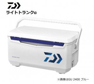 ダイワ 20 ライトトランクα GU 3200 ブルー / クーラーボックス 【本店特別価格】