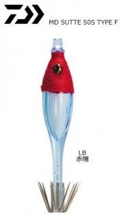 ダイワ ミッドスッテ 50S タイプF #LB赤帽 / イカ 仕掛け (メール便可) 【本店特別価格】