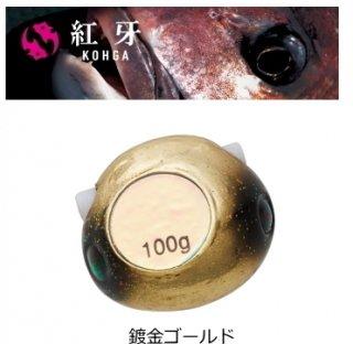 ダイワ 20 紅牙 ベイラバー フリー TG α ヘッド 鍍金ゴールド 200g / タイラバ 鯛ラバ 【本店特別価格】
