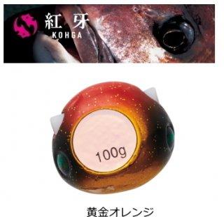 ダイワ 20 紅牙 ベイラバー フリー TG α ヘッド 黄金オレンジ 200g / タイラバ 鯛ラバ 【本店特別価格】