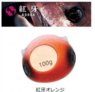ダイワ 20 紅牙 ベイラバー フリー TG α ヘッド 紅牙オレンジ 250g / タイラバ 鯛ラバ 【本店特別価格】