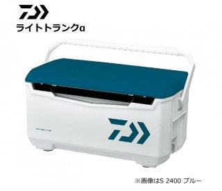 ダイワ 20 ライトトランクα S 3200 Lブルー / クーラーボックス 【本店特別価格】
