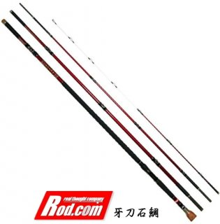 ロッド コム (Rod.com) 牙刀 石鯛 520MH / イシダイ竿 底物竿 (お取り寄せ商品) (送料無料) 【本店特別価格】