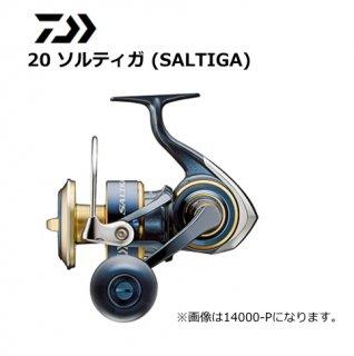 ダイワ 20 ソルティガ 8000-P / スピニングリール (送料無料) (O01) (D01) 【本店特別価格】
