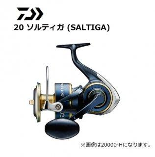 ダイワ 20 ソルティガ 8000-H / スピニングリール (送料無料) (O01) (D01) 【本店特別価格】