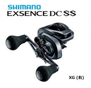 シマノ 20 エクスセンス DC SS XG (右ハンドル) / ベイトリール (送料無料) 【本店特別価格】