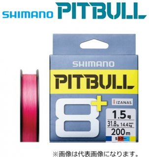 シマノ 20 ピットブル8+ LD-M61T #トレーサブルピンク 0.8号-200m / PEライン (メール便可) 【本店特別価格】