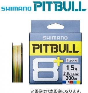 シマノ 20 ピットブル8+ LD-M61T #5カラー 1.5号-200m / PEライン (メール便可) 【本店特別価格】