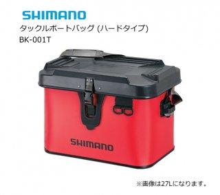 シマノ タックルボートバッグ (ハードタイプ) BK-001T ブライトレッド 32L 【本店特別価格】