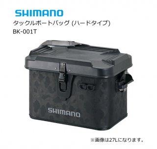 シマノ タックルボートバッグ (ハードタイプ) BK-001T ブラックダックカモ 22L  【本店特別価格】