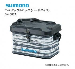 シマノ EVA タックルバッグ (ハードタイプ) BK-002T リフレクトグレー 27L 【本店特別価格】