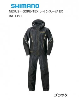 シマノ ネクサス(NEXUS)・ゴアテックス レインスーツ EX RA-119T ブラック Lサイズ / レインウェア (送料無料) 【本店特別価格】