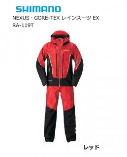 シマノ ネクサス(NEXUS)・ゴアテックス レインスーツ EX RA-119T レッド Mサイズ / レインウェア (送料無料) 【本店特別価格】