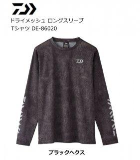 【セール】 ダイワ 20 ドライメッシュ ロングスリーブTシャツ DE-86020 ブラックへクス Mサイズ