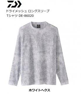【セール】 ダイワ 20 ドライメッシュ ロングスリーブTシャツ DE-86020 ホワイトへクス Lサイズ