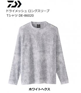 【セール】 ダイワ 20 ドライメッシュ ロングスリーブTシャツ DE-86020 ホワイトへクス XL(LL)サイズ