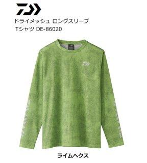 【セール】 ダイワ 20 ドライメッシュ ロングスリーブTシャツ DE-86020 ライムへクス XL(LL)サイズ