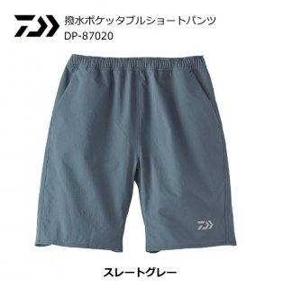 ダイワ 20 撥水ポケッタブルショートパンツ DP-87020 スレートグレー Lサイズ 【本店特別価格】