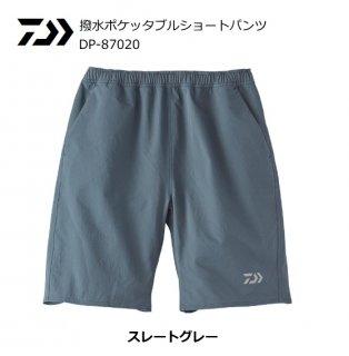 ダイワ 20 撥水ポケッタブルショートパンツ DP-87020 スレートグレー 2XL(3L)サイズ 【本店特別価格】