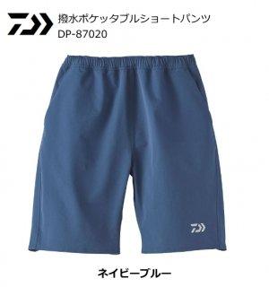 ダイワ 20 撥水ポケッタブルショートパンツ DP-87020 ネイビーブルー Lサイズ 【本店特別価格】