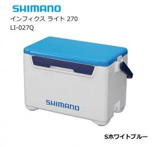 【セール 35%OFF】 シマノ インフィクス ライト 270 LI-027Q Sホワイトブルー / クーラーボックス 【本店特別価格】