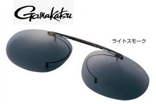 がまかつ 偏光サングラス GM-1774 ライトスモーク / 偏光グラス 【本店特別価格】