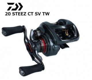 ダイワ 20 スティーズ CT SV TW 700SH (右ハンドル) / ベイトリール (送料無料) 【本店特別価格】
