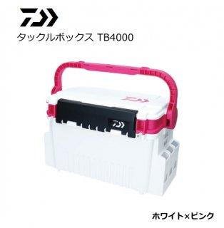 ダイワ タックルボックス ホワイト×ピンク TB4000 【本店特別価格】