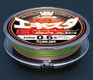 サンライン ソルティメイト PE エギスタ×8 0.8号 150m / エギング PEライン (メール便可) 【本店特別価格】