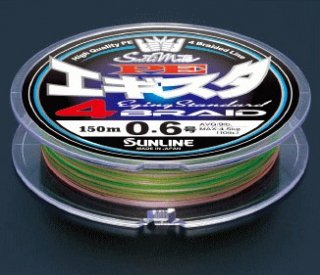 サンライン ソルティメイト PE エギスタ×4 0.5号 150m / エギング PEライン (メール便可) 【本店特別価格】