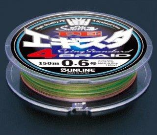 サンライン ソルティメイト PE エギスタ×4 0.8号 150m / エギング PEライン (メール便可) 【本店特別価格】
